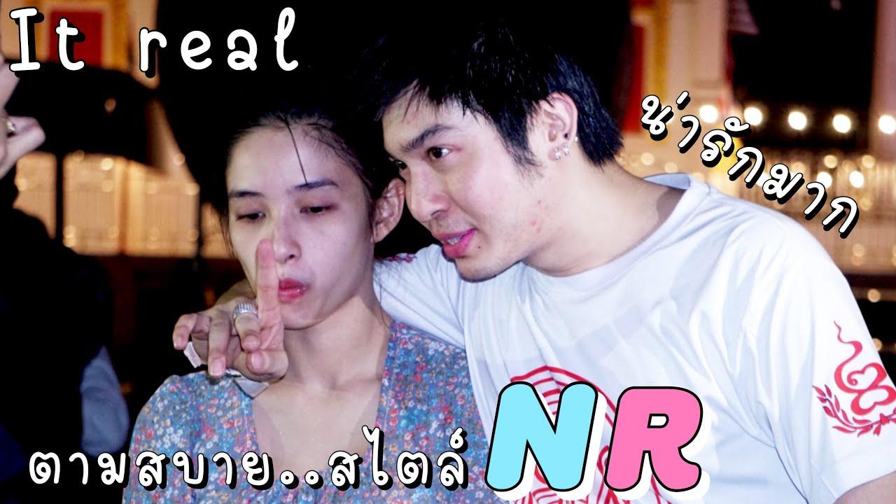 บลูแน็ค ~ ตามสบาย (เพียงแค่รักกันแค่นั้นที่ต้องการ) Close Up Shot มีอะไรให้ลุ้นตลอด!! #เสพติดNR
