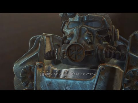 Fallout 4フォールアウト4137 ストロング砦の武器庫&G