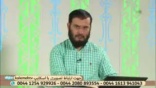 شیعه هدایت یافته ای که می گوید با کمک شبکه جهانی کلمه قرآن را بهتر مطالعه و درک می کنم