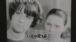 Иваново 1971 г.Документальный фильм
