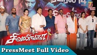 Shivalinga Tamil Movie | Press Meet | Raghava Lawrence | Ritika Singh | P Vasu | Thamizh Padam