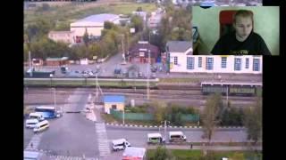 ДТП на ЖД переезде в Щербинке 26 августа 2013
