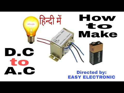 DC to AC power supply