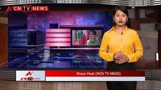 MCN MYANMAR IN WORLD NEWS (14 JAN 2020)
