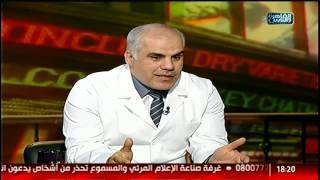 الناس الحلوة | علاج خشونة مفصل الركبة مع دكتور محمد عابدين