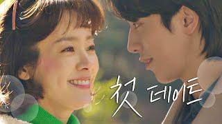 뭐가 묻었네~ 예쁨^ㅡ^ 한지민(Han Ji Min)♥남주혁(Nam Joo Hyuk)의 설렘 가득 ′첫 데이트′ 눈이 부시게(Dazzling) 11회