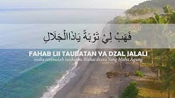 Syair Doa Abu Nawas Yang Terkenal - Al I'tiraf