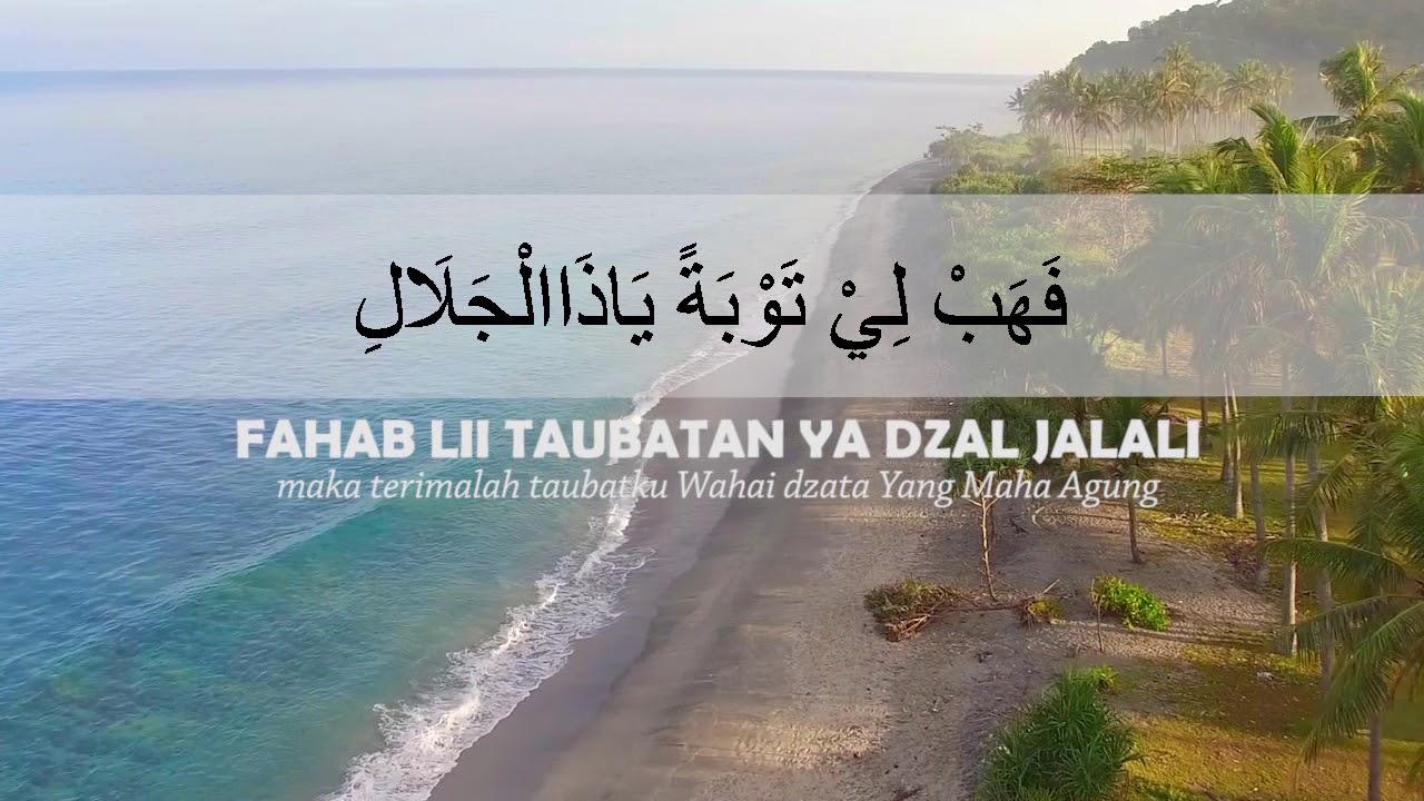 Syair Doa Abu Nawas Yang Terkenal Al I Tiraf