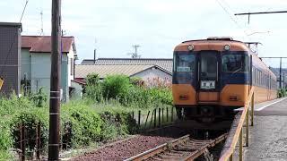 大井川鉄道16000系(元近鉄) 五和発車
