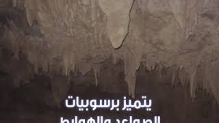 كهف الجارة.. يقع في الصحراء الغربية المصرية وأروع المناطق في إفريقيا