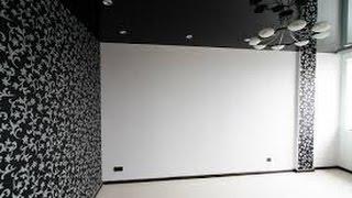 Поклейка обоев в новой квартире(Клейка обоев в новой квартире на кухне., 2015-10-16T15:27:17.000Z)