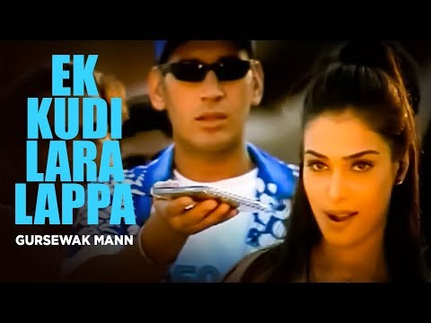 Ek Kudi Lara Lappa | Official Video | Gursewak Mann