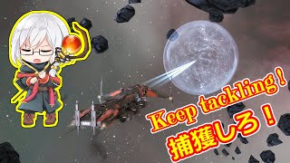 EVE Online - Keep tackling ! 捕まえ続けろ!