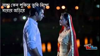 Tomay peye bangla song by Tahsan with lyrics