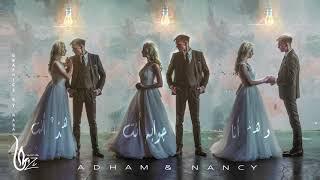 دويتو ادهم النابلسي و نانسي عجرم – هذه أنتِ وهذا أنا Adham Nabulsi Ft Nancy Ajram  (Hijazi Remix)