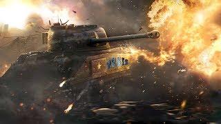 Трейлер World Of Tanks ( Версия PRAIS ) 2018