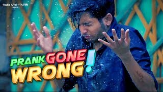 Download Video Prank Gone Wrong | Bangali Short Film 2018 | Tawhid Afridi | Sagar Ahmed | Ashiqur Rahman| MP3 3GP MP4