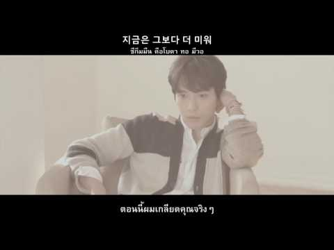 [KARAOKE/ซับไทย] Jung Yong Hwa Of CNBLUE – Lost in Time # Do Disturb | 1st Mini Album