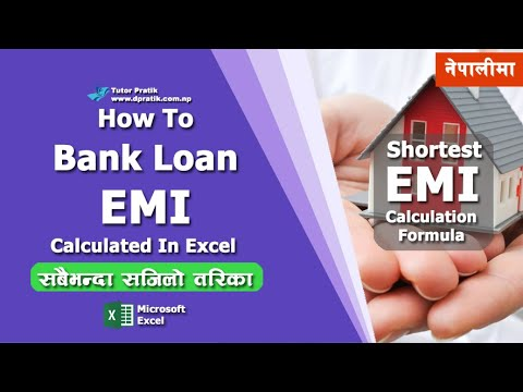 Bank Loan EMI Calculation In Excel With Easy EMI Calculation Formula