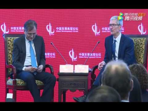 Tsinghua SEM Dean QIAN Yingyi Dialogue with Apple's CEO Tim Cook at China Development Forum 2017
