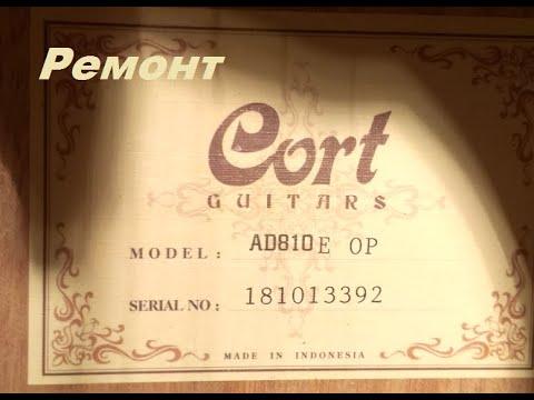 CORT AD810  Repair