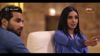قعدة رجالة - أحمد فهمي لــ سلمى أبو ضيف : انا لو مرتبط بـ واحدة زيك ( هربطها في الكرسي )