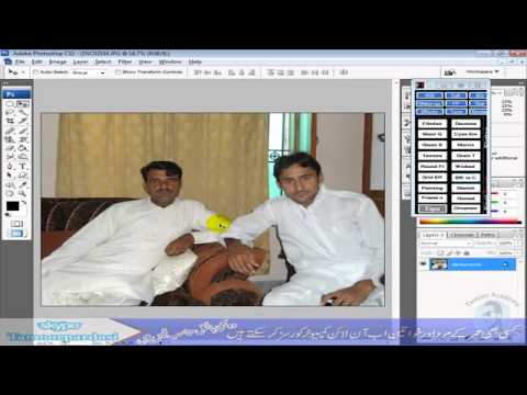 How to use a final touch in phothoshop urdu tutorial