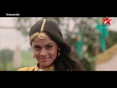 Aarambh | Get to know Devsena