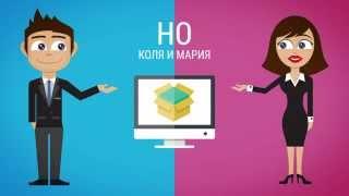 видео агентство по созданию сайтов