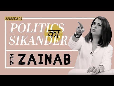Pehlu Khan, lynchings and UNSC's closed door huddle on Kashmir   Politics Ka Sikander Episode 04