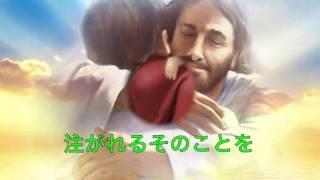 Lm. Xuân Hy Vọng (Fr. マイケル・ヴィン ) - Thánh Ca LTXC7 (神の慈しみ7) [beat/karaoke]