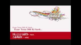 Dilli Ki Sardi - Zameen