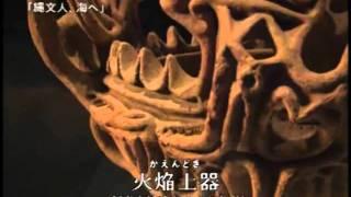 九州国立博物館紹介