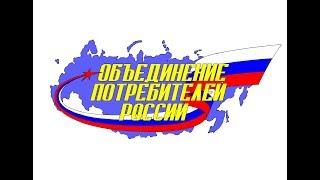 Избиение общественных контролеров.Как в Дагестане выполняют требование Закона..