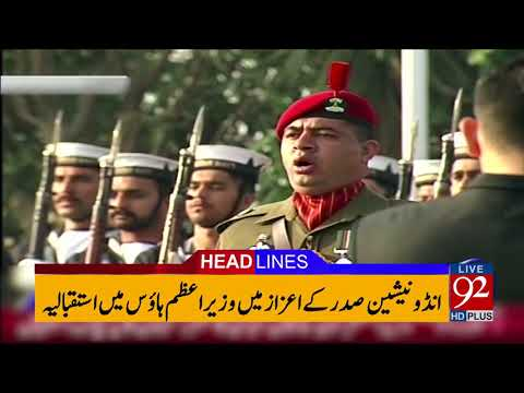 92 News HD Plus Headlines 03:00 PM - 27 January 2018