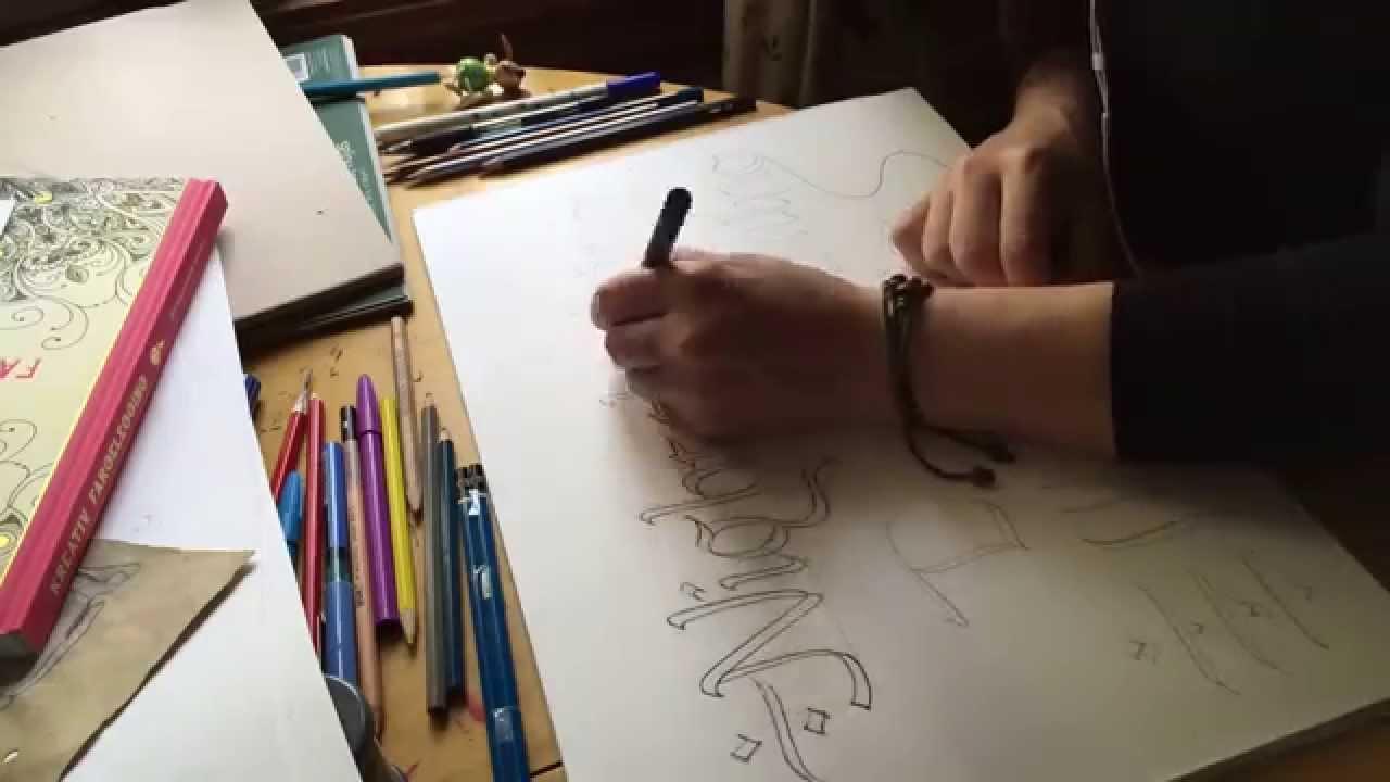 Double Pencil Calligraphy Art Youtube