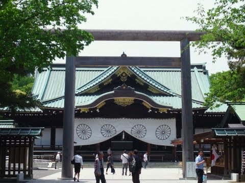 Yasukuni Shrine (靖国神社), Tokyo Metropolis