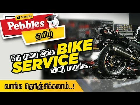 Bike Servicing Tips in Tamil | Maintenance Tips Top Basic Things/Bike Service/Trick To Service Bike