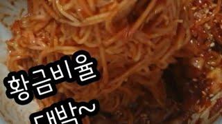 김치 비빔국수/황금비율…