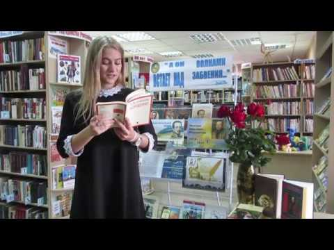 devushka-v-biblioteke-video-bolshoe-porno-bi