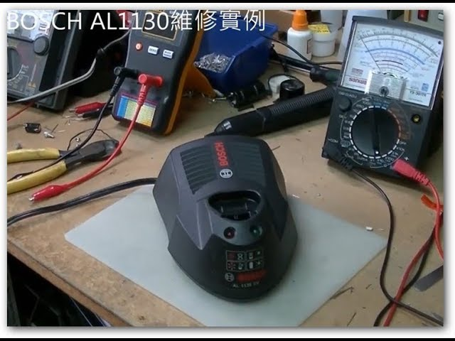 How To Repair Battery Charger For Bosch Al1130cv Youtube