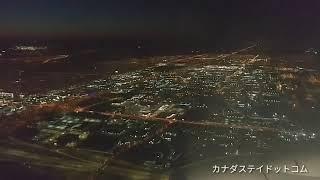 ウェストジェットで、バンクーバーからトロントに飛行中