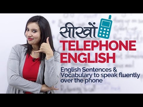 Telephone English – फोन पर बातचीत के लिए English Sentences – Learn English through Hindi