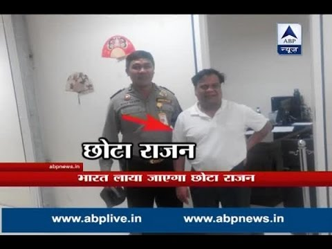 Ground Report from Bali where underworld don Chhota Rajan was arrested