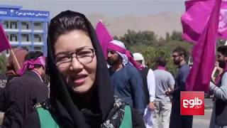 Uprising for Change Movement Hold Peaceful Rally In Kabul