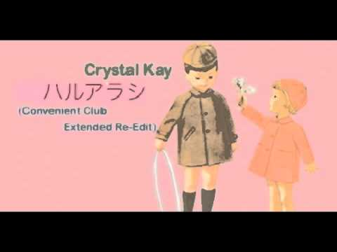 ハルアラシ (Convenient Club Extended Re-Edit) - Crystal Kay
