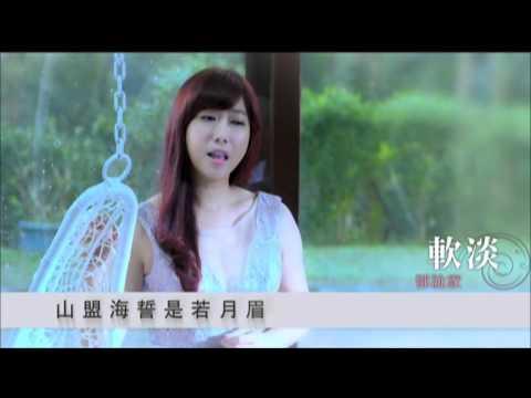 201906-天韻(音圓)歌單 108年6月臺灣點歌王 - YouTube
