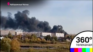 Набережные Челны заволокло дымом из-за полыхающего склада