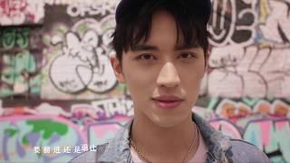 许魏洲--《那又怎样》官方完整版MV   TimmyXu-《So What》(Official Music Video) thumbnail