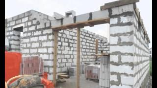 Строительство дома из газобетона.(Сейчас фирма «ЛитосСтрой» продемонстрирует этапы строительства загородного дома из газобетона. До начала..., 2015-01-27T08:34:19.000Z)